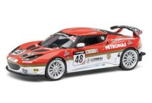 Diecast Model | Scale Model | Replica Model | minimodelshop.com