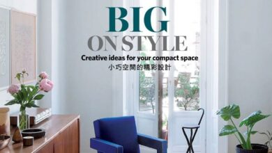 Home Journal Back Issue July 2016 (Digital)